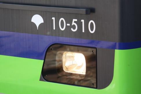 10-510F
