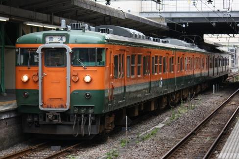 EF64-39