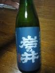sake273.jpg