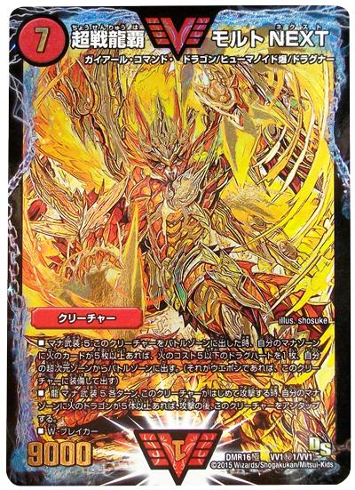 card100021807_1.jpg