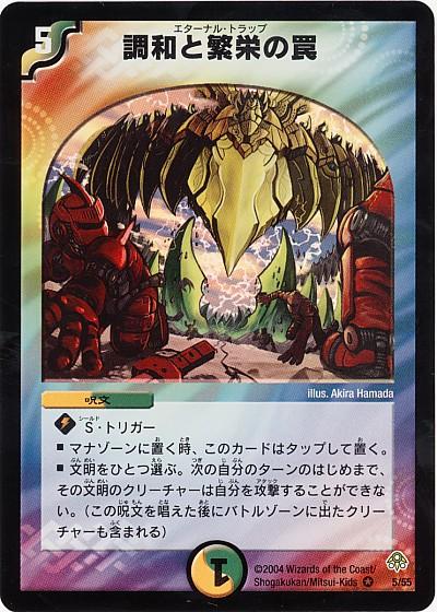 card73709461_1.jpg