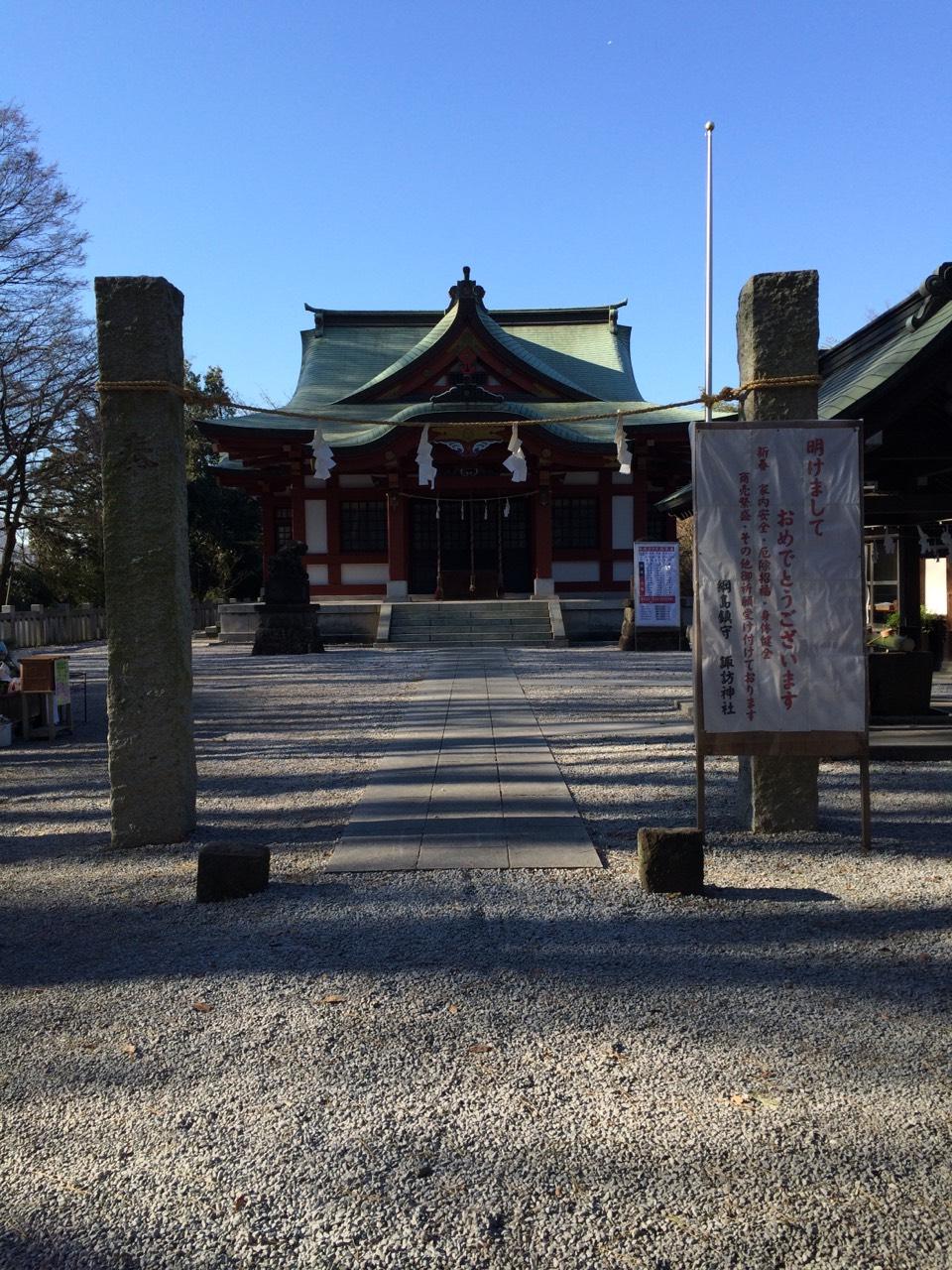 綱島神社3