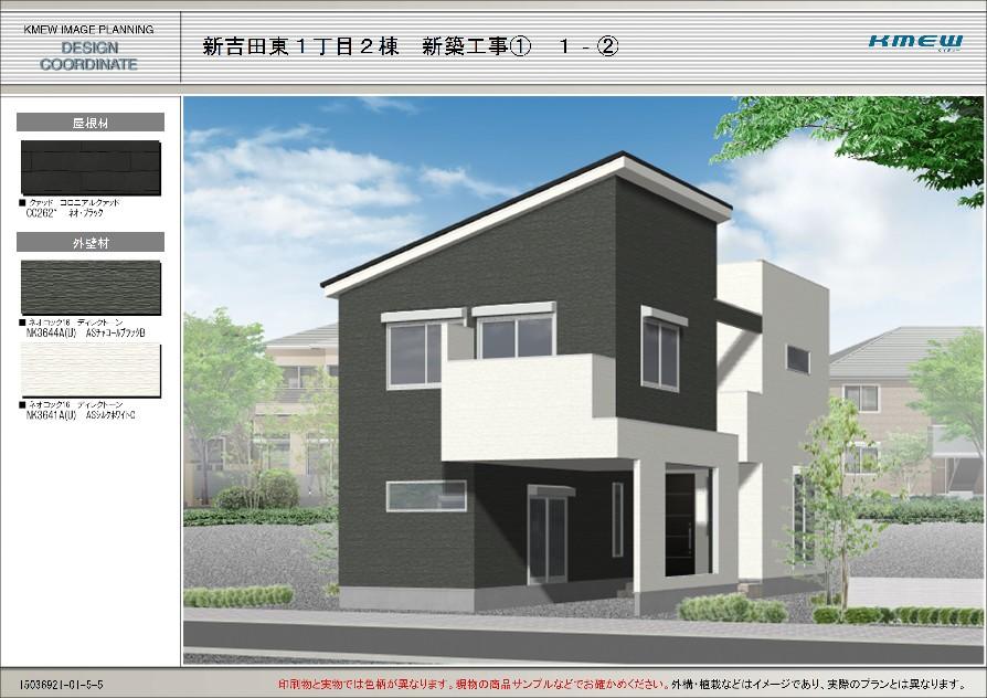 新吉田東1丁目no1 外観図
