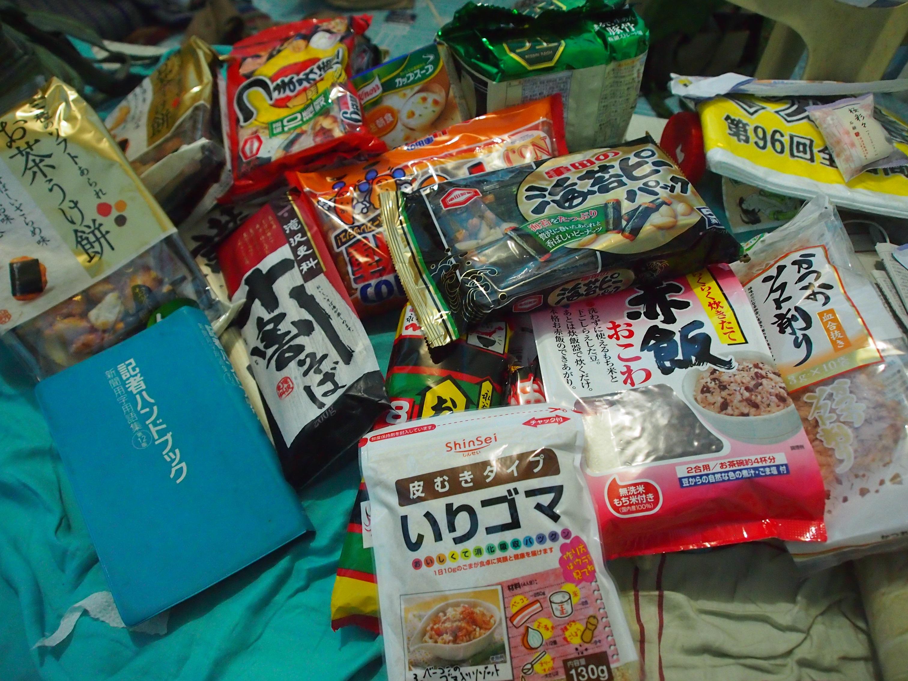 日本からの郵便・戦利品