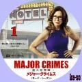 MAJOR CRIMES~重大犯罪課~ <サード・シーズン>01