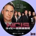 NCIS~ネイビー犯罪捜査班 シーズン4 01