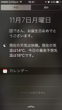 IMG_8190.jpg