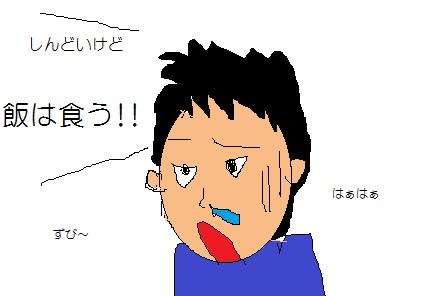 鼻水王子2