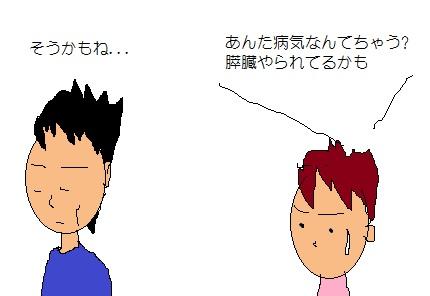 鼻水王子5