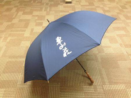 【城崎温泉お天気・積雪情報LIVE】リアルタイムな天候を随時更新!