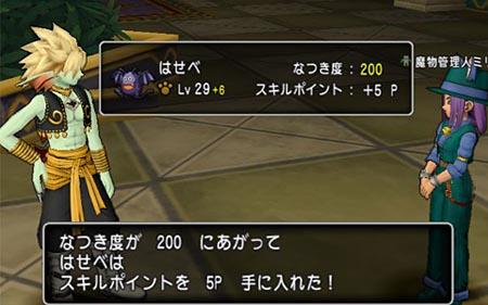 どらきー200
