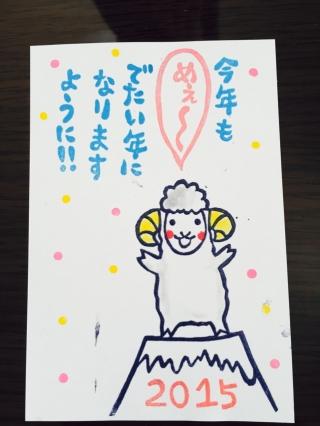 31_201501041357300cb.jpg