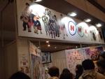 コミックマーケット87