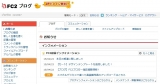 20150428-fc2blog_admin-koukoku2.jpg