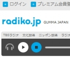20150603radiko_jp-re2.jpg