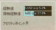 0107152.jpg