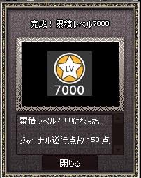 05317000.jpg
