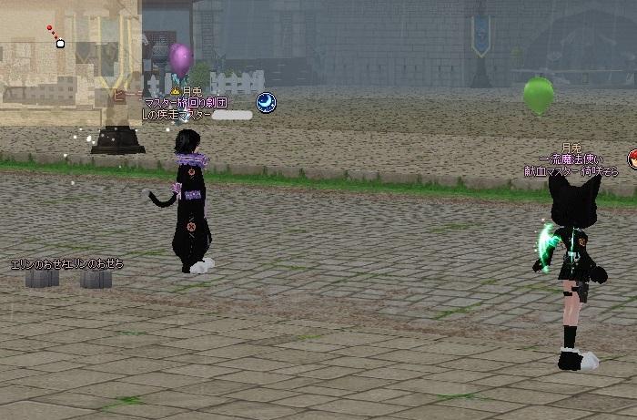 黒ネコ警官は見た!1
