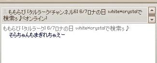 0609まざる☆ミ