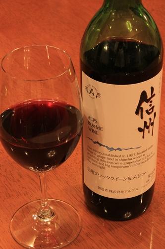 アルプスワイン ブラッククイーン&メルロー