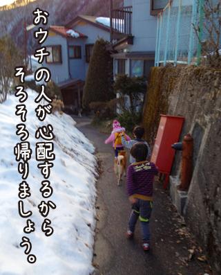 0217_7.jpg