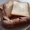 pain fermier3