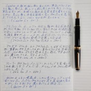 004 (800x800)