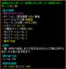 10b571ea15f190736f49058286a5efdf.png