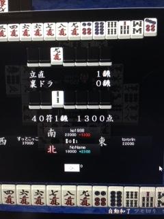 麻雀2015/01/29②