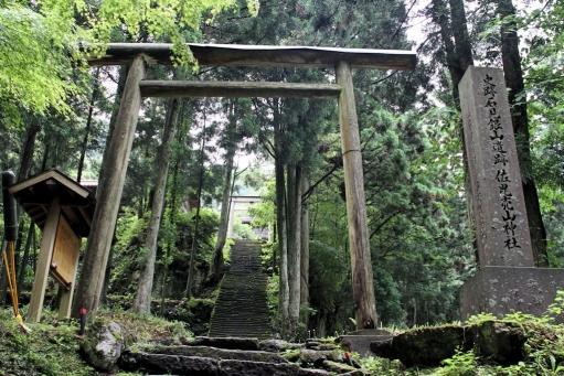 佐毘売山神社参道