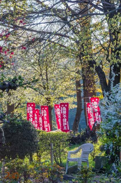 201040426龍願寺15