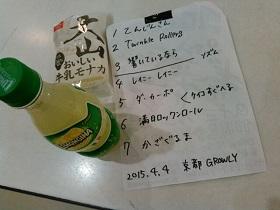150404京都01