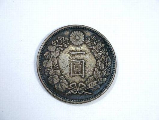 新一圓銀貨 明治28年 一圓銀貨