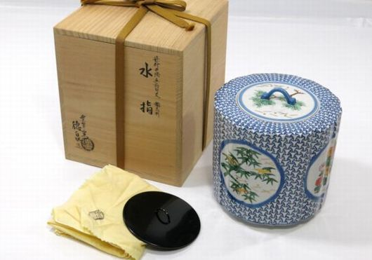 茶道具 西村徳泉造 輪花形 五節句紋 水指