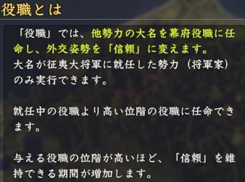 信長の野望PK特集0580