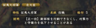 信長の野望PK特集0610