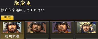信長の野望PK特集0910