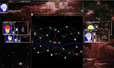 竜星戦記v0502
