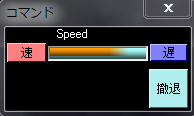竜星戦記v0506