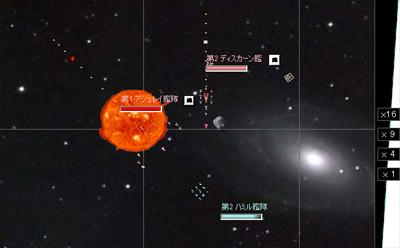竜星戦記v0508