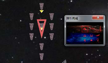 竜星戦記v0509