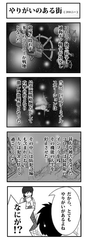 BokusatuA01-030.jpg