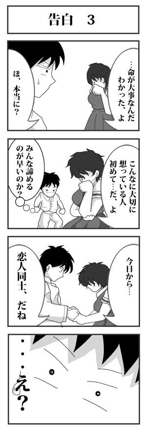 BokusatuA01-090.jpg