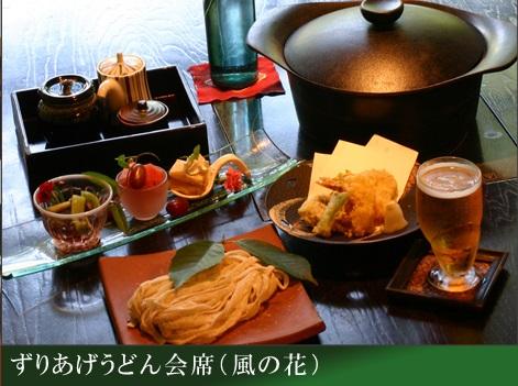 oshokuji_photo2_20141229140615f71.jpg