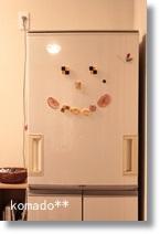 冷蔵庫のれいこさん