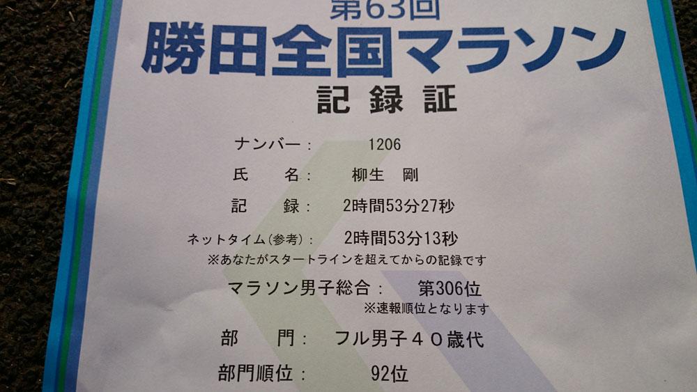 DSC_0132_2.jpg