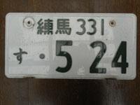 150612-03.jpg