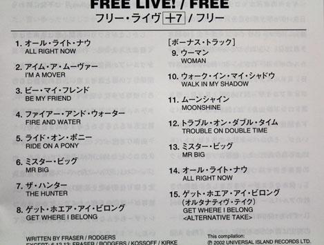 kotaroblog_freelive_cdset.jpg
