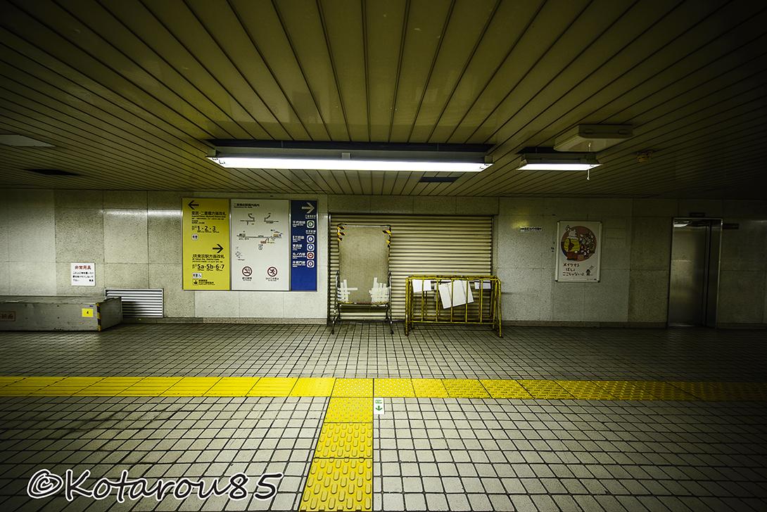 東京メトロ 20150120