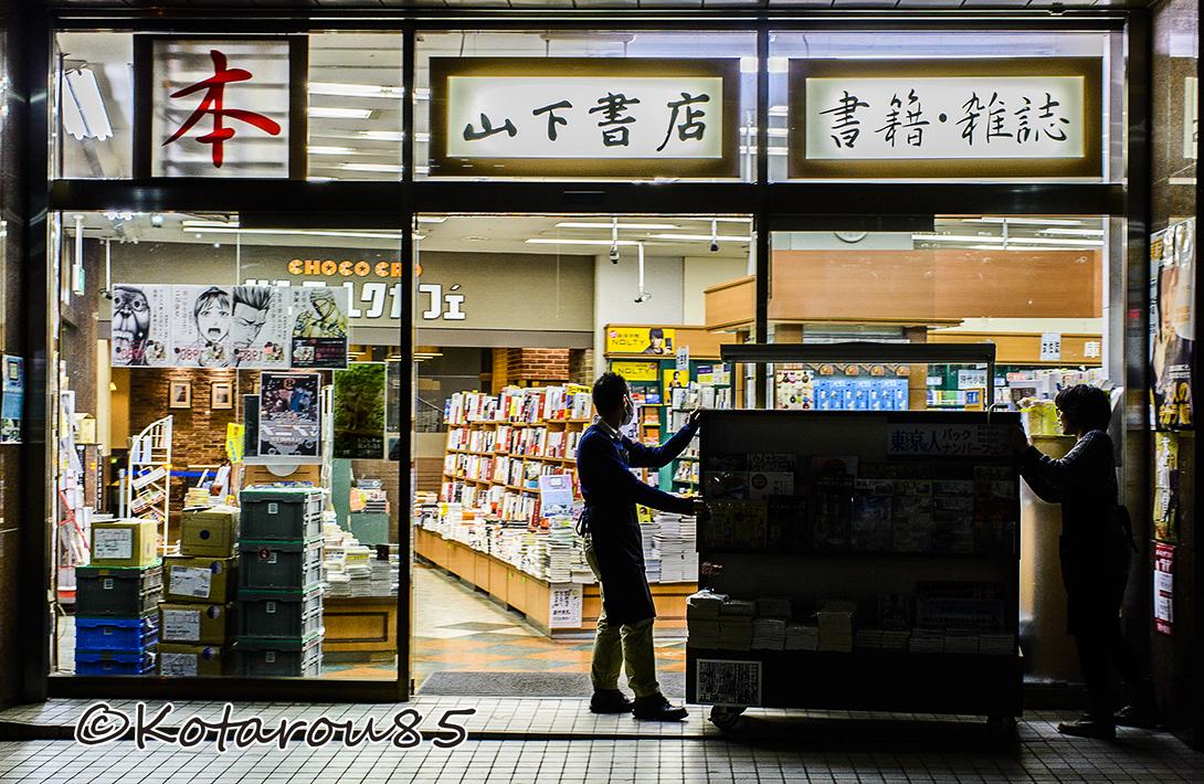 リアル書店 20150219
